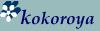 kokoroya1.png