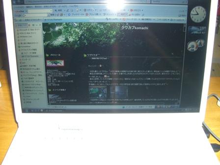 PC(2).jpg