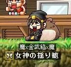 きんきんw