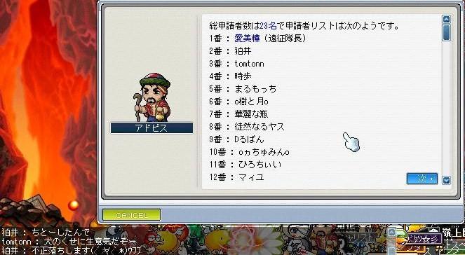 申請2げっとー!!