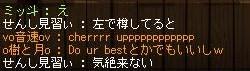 せんcの豆知識4