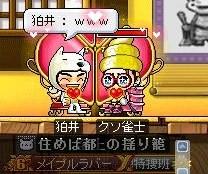 イヤ-----(゚∀゚)-----ン!!!!