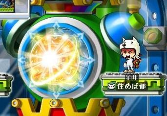 狛丼初のソロビシャス!