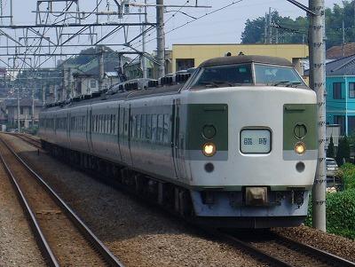9422M 183/9系N101 快速ベイドリーム横濱号磯子行