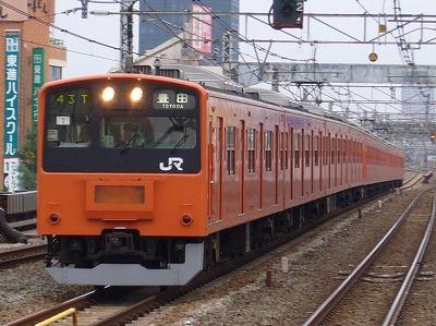H7 43T 快速豊田行