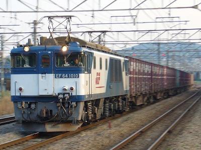 EF64-1010+コキ