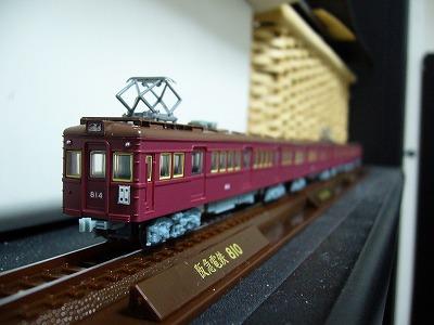 阪急810系