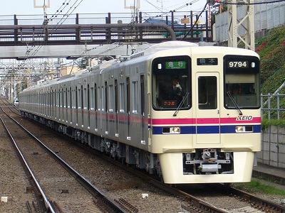 73K 9044F 急行橋本行
