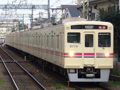 6 6023F+6024F 特急京王八王子行