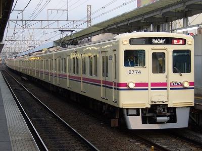 5 6023F+6024F 特急京王八王子行