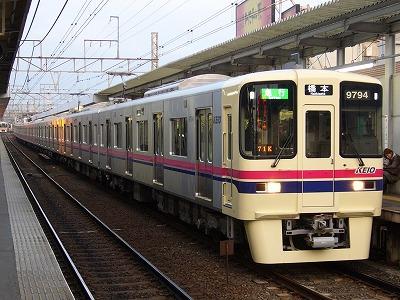 71K 9044F 急行橋本行