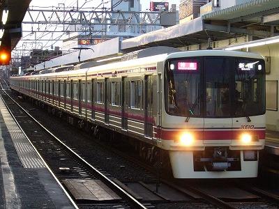 5 8012F 特急新宿行