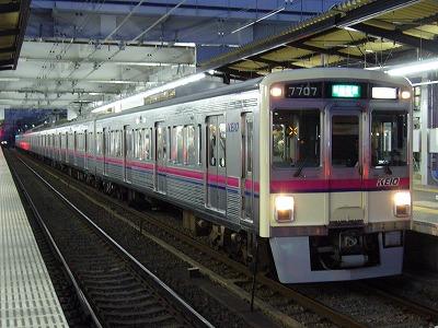 55 7007F 急行新線新宿行(競馬臨)