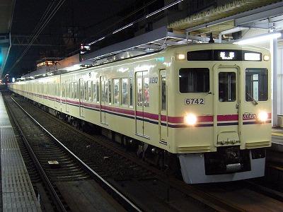 ④ 19 6042F+6438F 急行京王線新宿行