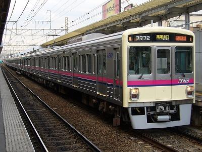 9 7022F 準特急北野行(高尾山口まで先行表示)