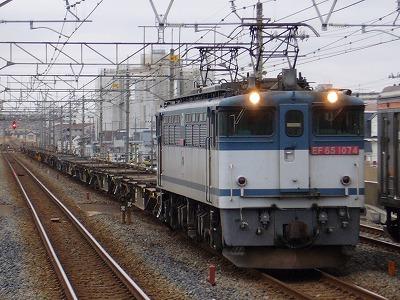6.EF65-1074+空コキ