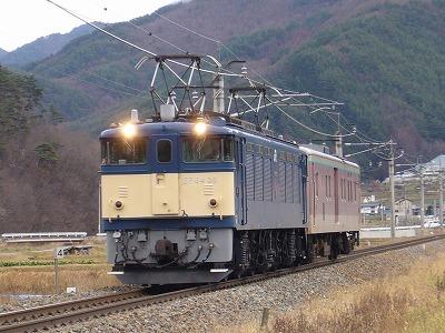 長野遠征8