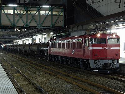 5781レ EF81-93 安中貨物
