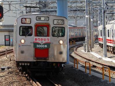 86レ 急行横浜行