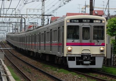 No.42 7009F 急行高幡不動行