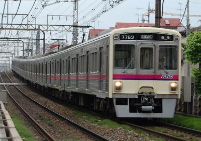 No.52 7013F 各停高尾山口行