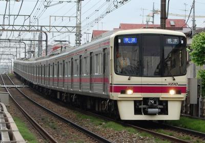 No.13 8030F 快速橋本行