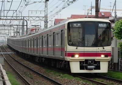 No.33 8023F 各停高尾山口行