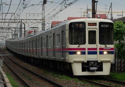 No.51 9001F 各停高尾山口行