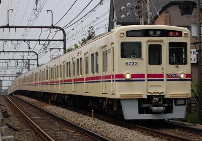 No.2 6023F-6024F 特急新宿行