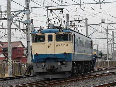 EF65-1041(千葉機関区)