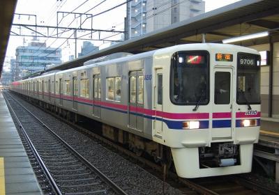 9006F (競馬)急行新宿行