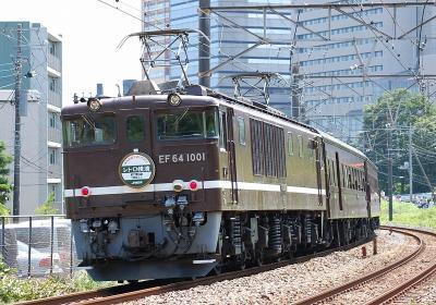 9823レ EF65-501+旧客4B+EF64-1001 快速レトロ横濱3号 小田原行