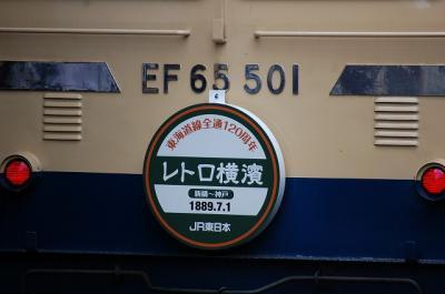 レトロ横濱2