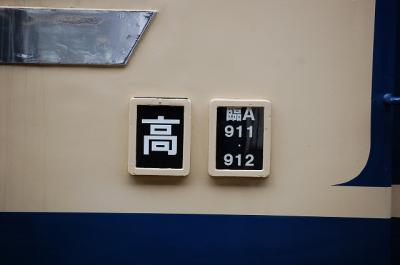 レトロ横濱3