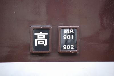 レトロ横濱5