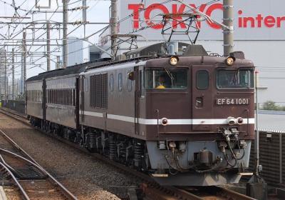 回9122レ EF64-1001+旧客2B