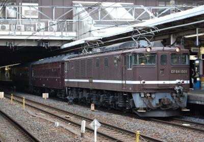 回9767レ EF64-1001+旧客2B