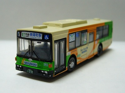 L-H192(江東)
