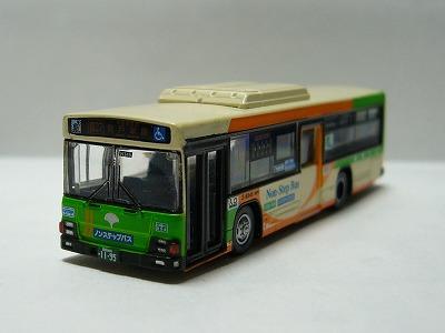 Z-N345(青戸)