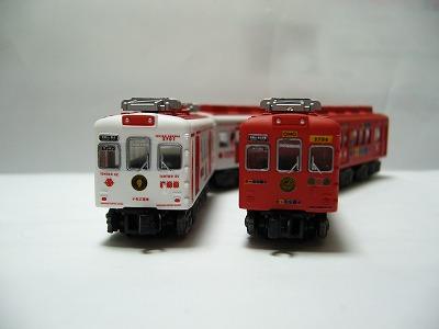 和歌山電鐵2270系2種
