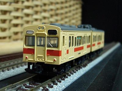 105系 広K-12