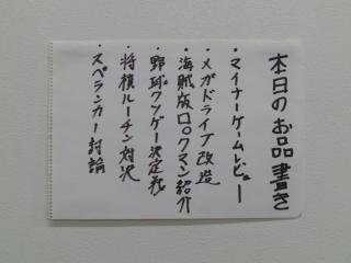 081102_05.jpg