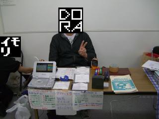 081102kako_02.jpg