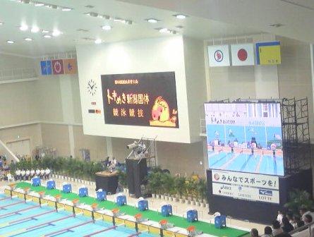 国体会場(水泳)