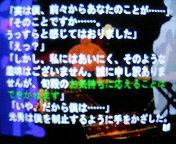 200604301903000.jpg