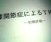 200610122122000.jpg