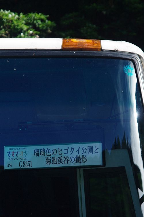 IMGP2077-s.jpg