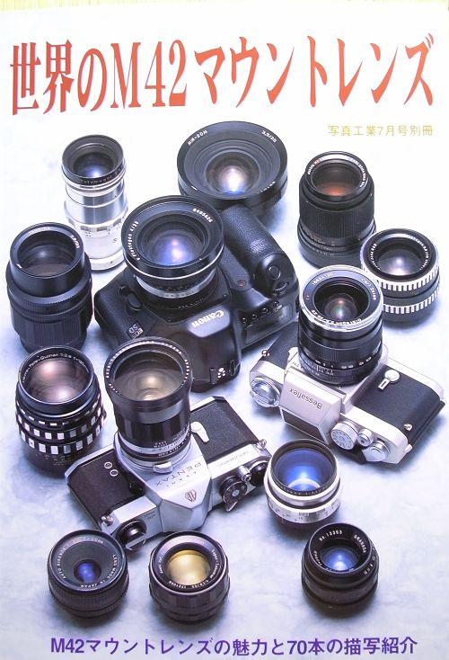 R0010029b-s.jpg