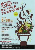 0074_musicfestival.jpg