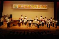 08金光町音楽祭1